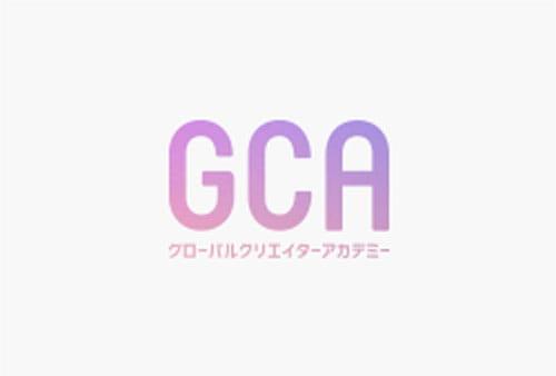 GCA NEWS